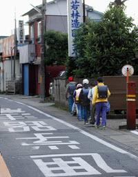Making roads safer for pedestrians