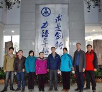 ChinaRAP es galardonada con el Premio al Mejor Desempeño