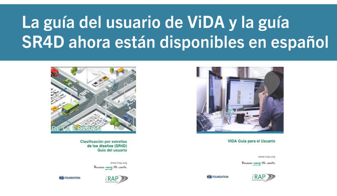 Guia do usuário ViDA e guia SR4D agora disponíveis em espanhol