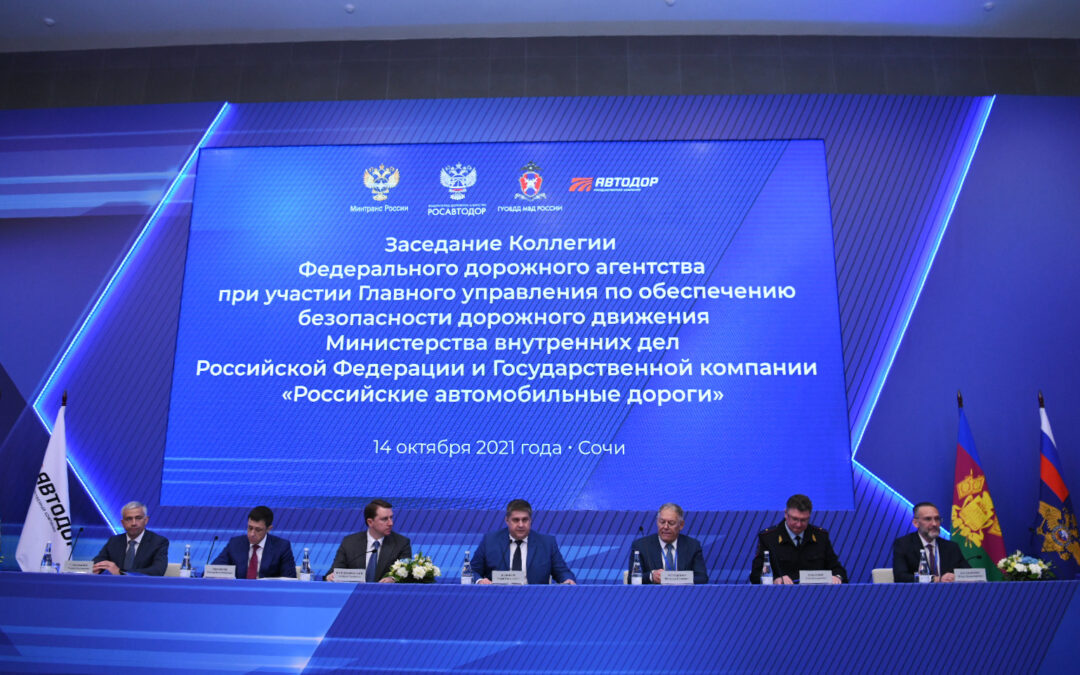iRAP announced as road safety approach for Russia